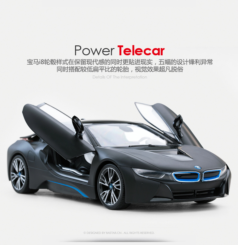 Usd 45 36 Xinghui Can Open The Door Bmw I8 Remote Control Car