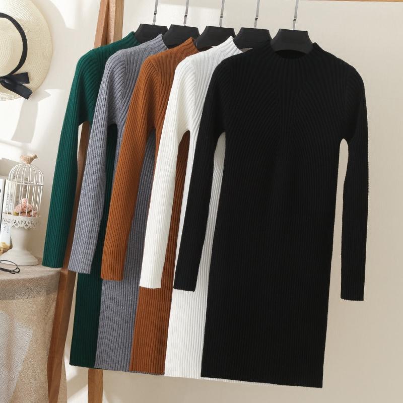2018新款毛衣中长款连衣裙女长袖修身秋冬上衣紧身加厚针织打底衫