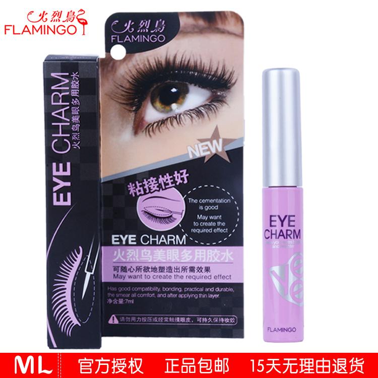 Double eyelid glue Flamingo eye multi-purpose glue 7ml false eyelashes glue  quick-drying Super stick genuine