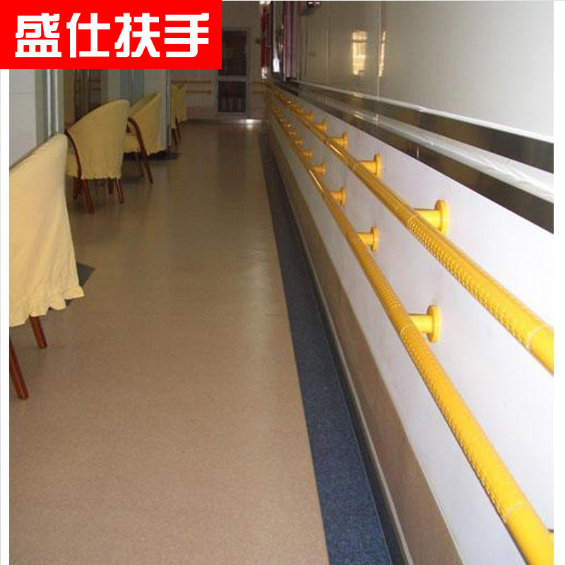 USD 19.46] Barrier-free corridor railing elderly stairs handrail ...