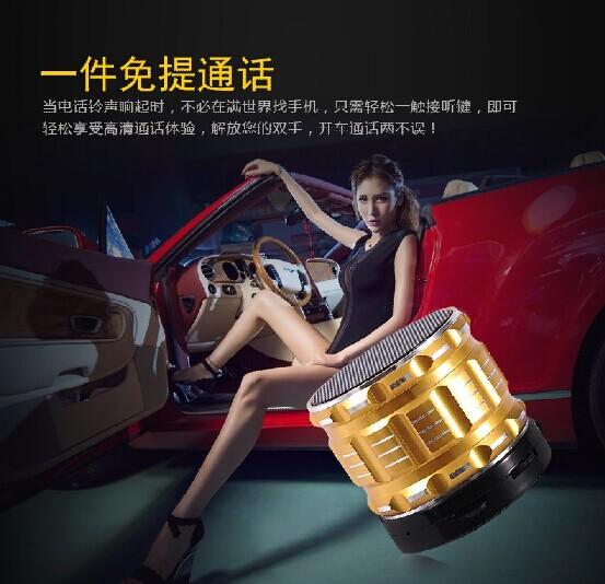 魅动 MD5110 无线迷你便携车载插卡音响立体声手机蓝牙音箱低音炮