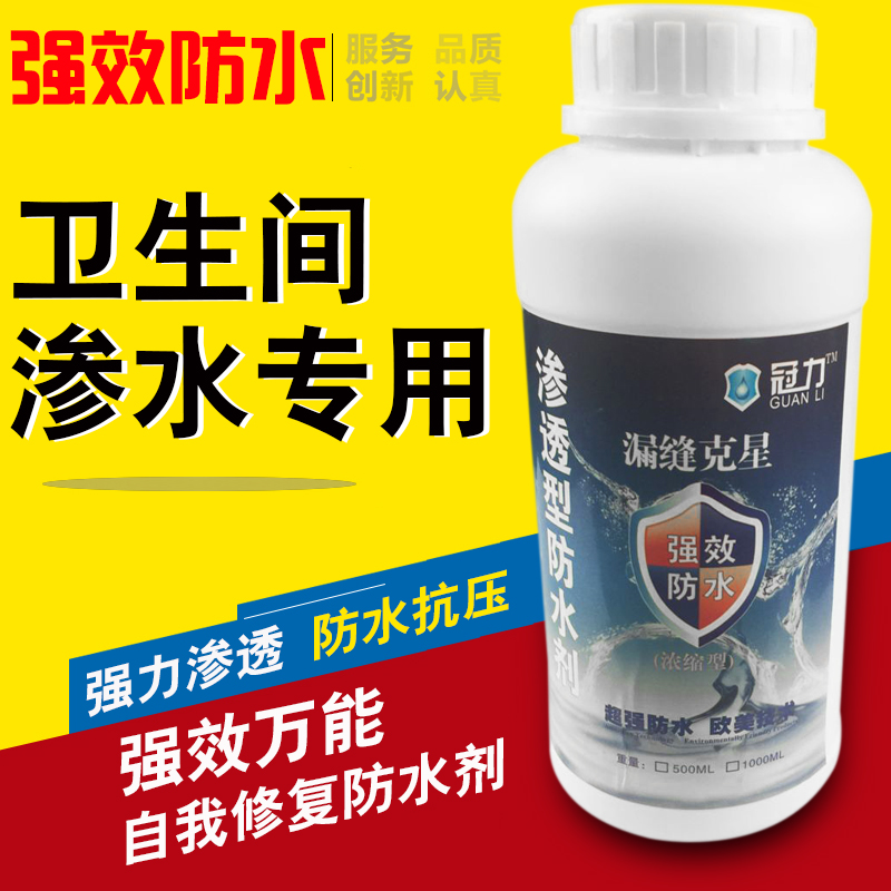 Usd 22 47 Toilet Invisible Waterproof Glue Transparent