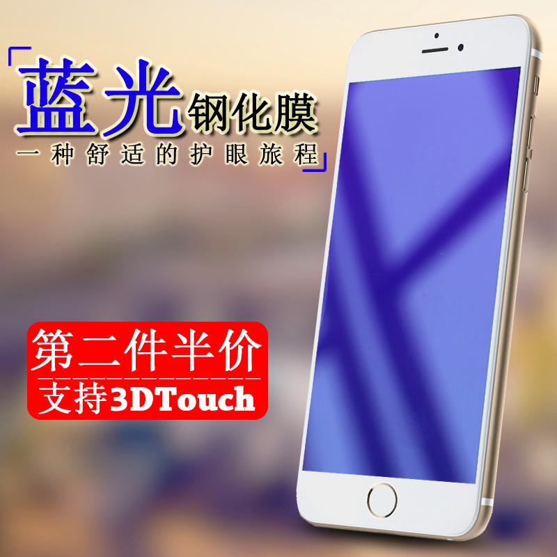图拉斯 iPhone6Plus钢化玻璃膜3D曲面苹果6s全屏全覆盖保护贴膜前