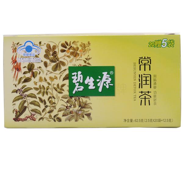 碧生源牌 常润茶 2.5g/袋*25袋
