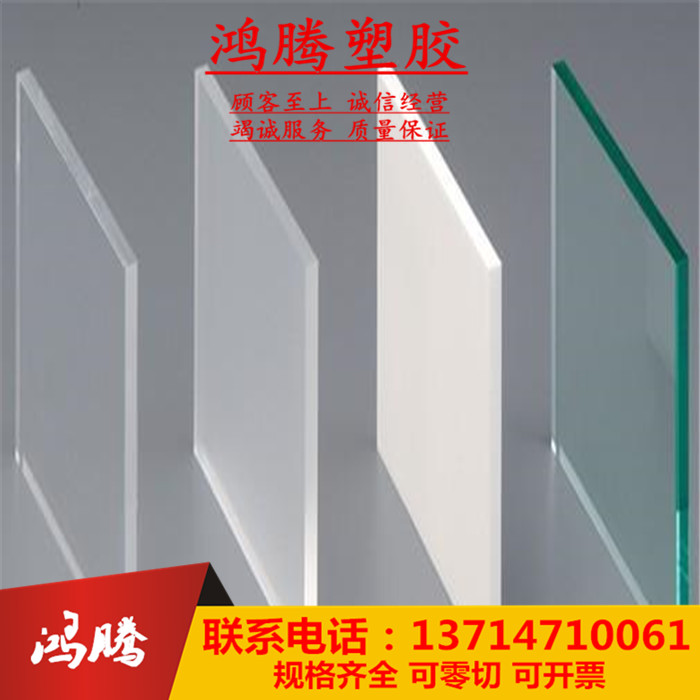 Milky white plexiglass plate milk white acrylic light box transparent