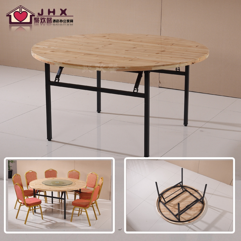 Merveilleux (Poly Huanxin) New Chinese Fir Folding Hotel Round Table Solid Wood Round  Table Wholesale Thickened Bracket Folding Table Wholesale