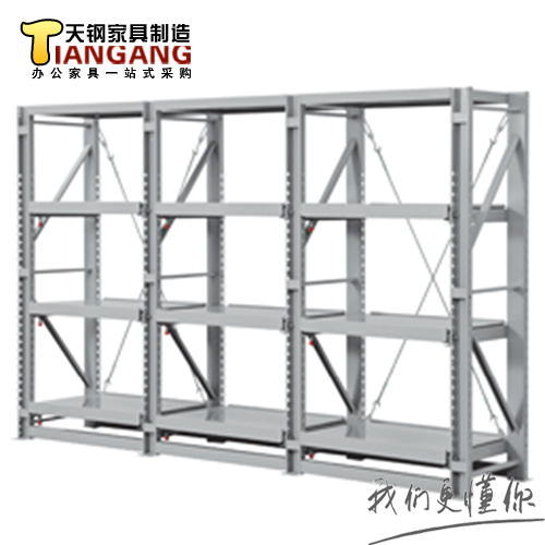 tanko tiangang ma309 ma3091 mold frame heavy duty storage shelves warehouse racks pallet racks - Heavy Duty Storage Shelves