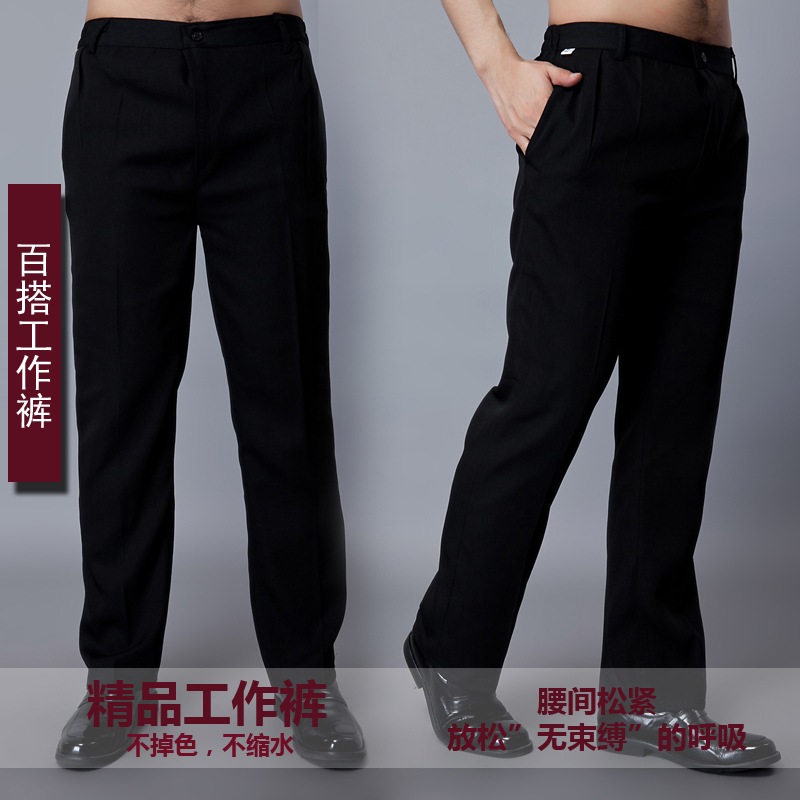 f423d17a080 Chef work pants men and women loose security waiter elastic pants ...