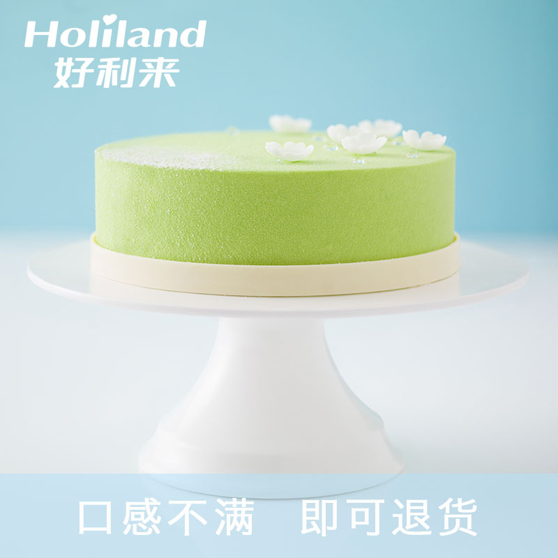 USD 8135 Goodgreen tea ice cream birthday cake matcha green tea