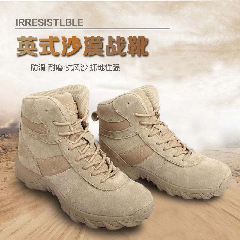 3515强人正品军靴 男特种兵511作战靴高帮户外靴子 中筒真皮军鞋