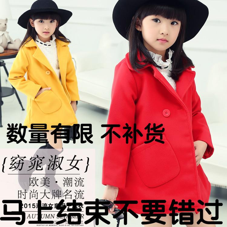 童装女童2016新款秋冬装加厚中长款呢大衣中大童韩版儿童呢子外套
