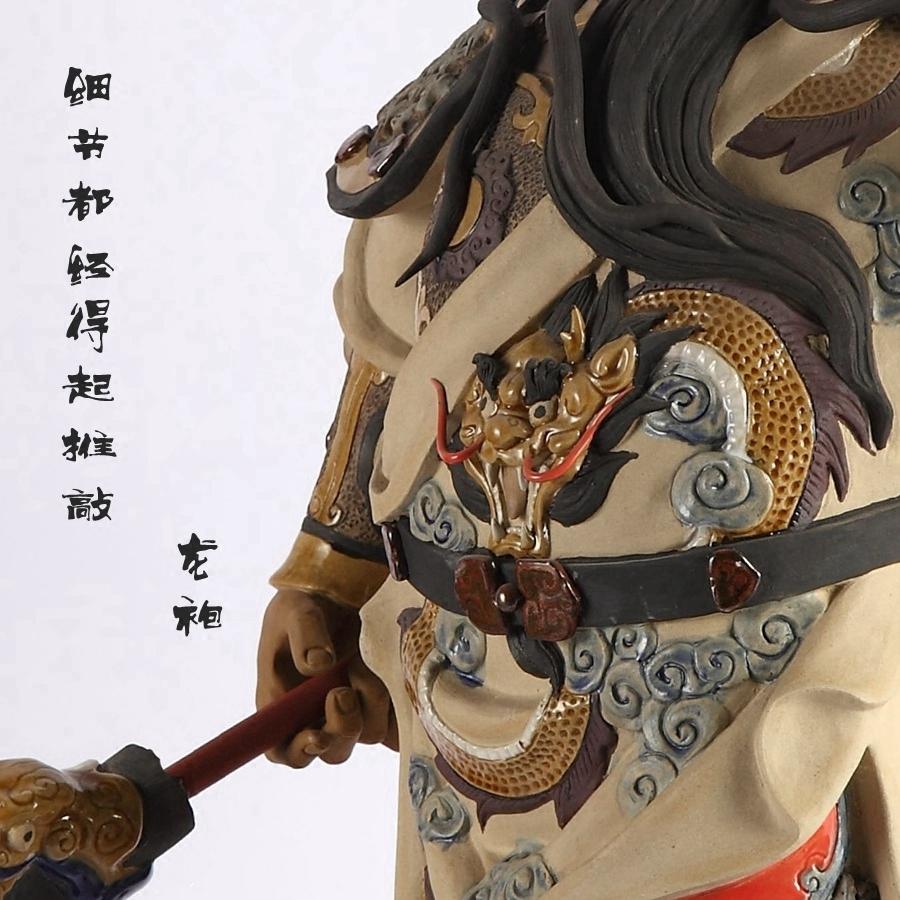Все для декора Метка пр Куан Ю от иконостаса керамические Фортуна ремесла украшения дома китайский запечатанный официальный Вэйминь н