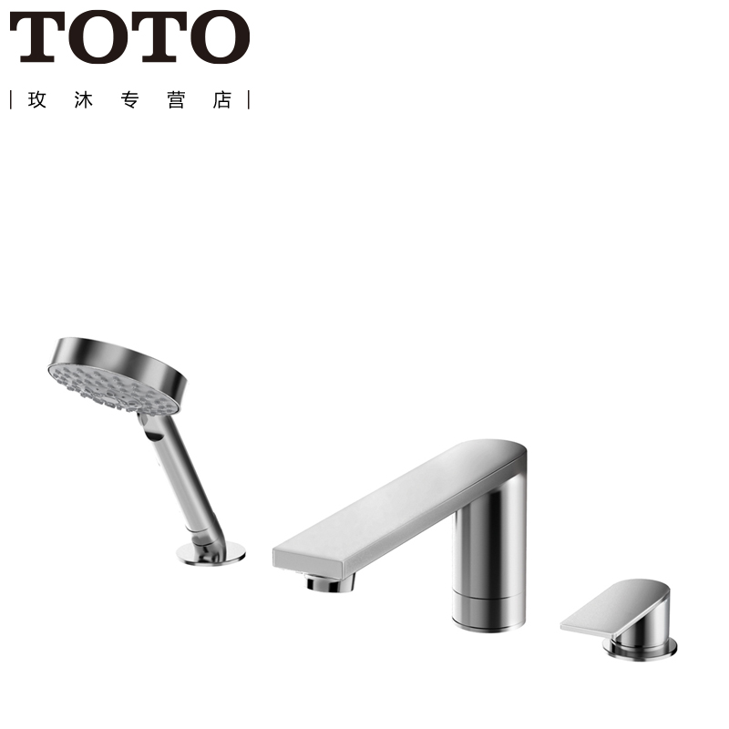 Three TOTO Bathroom Bathtub Of Hot And Cold Water Mixing Tap DB356C Bathtub  Faucet