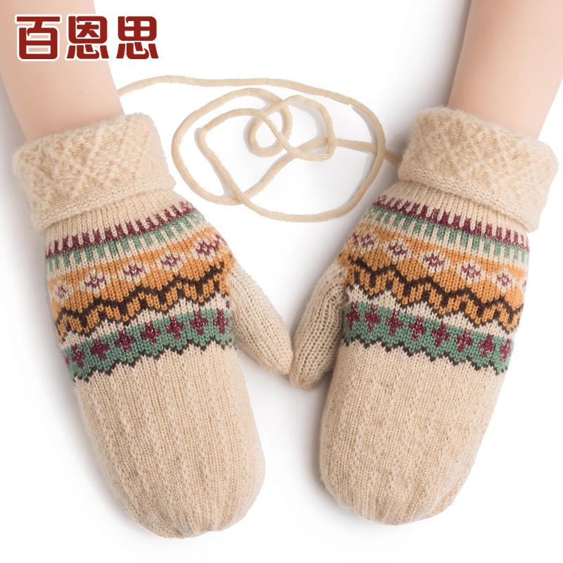 触酷智能触摸屏手套毛线加厚保暖情侣冬季手机针织可触屏男女手套