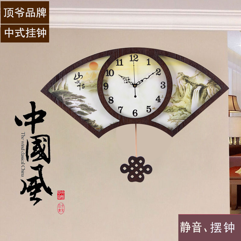 New Chinese Wooden Large Wall Clock Fan Mute Hanging Table China Wind Creative Living Room Pendulum