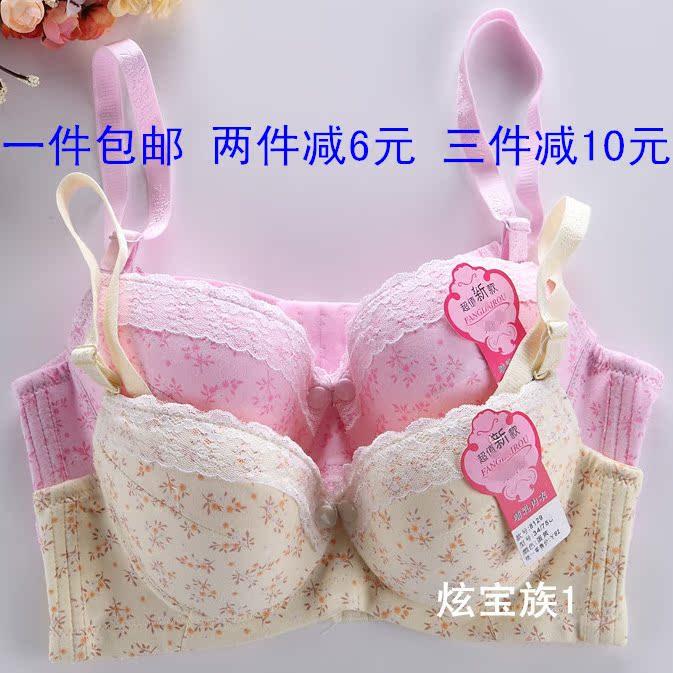 孕妇内衣胸罩 哺乳文胸聚拢无钢圈前开扣孕妇文胸防下垂喂奶纯棉