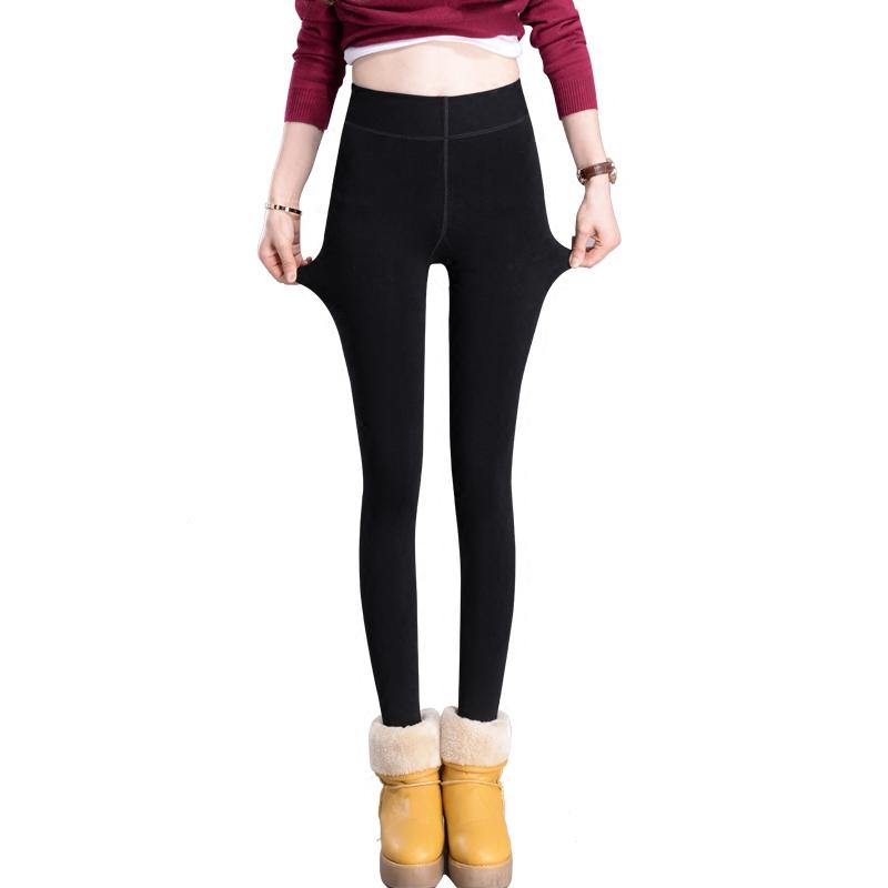 黑色打底裤女外穿加绒2017新款冬季韩版保暖显瘦小脚裤紧身铅笔裤