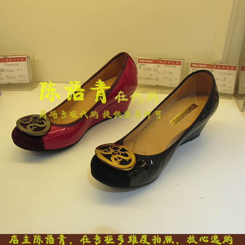 f64cad4c6b83b 4-year-old Staccato   Staccato fall models slope with fashion shoes ER995  SZPER995D