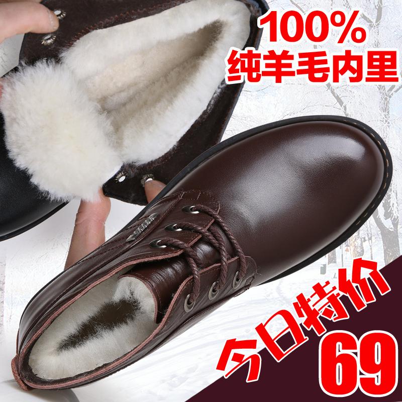 2015新品男士商务正装皮鞋牛皮内增高真皮冬季休闲加绒棉鞋男鞋子