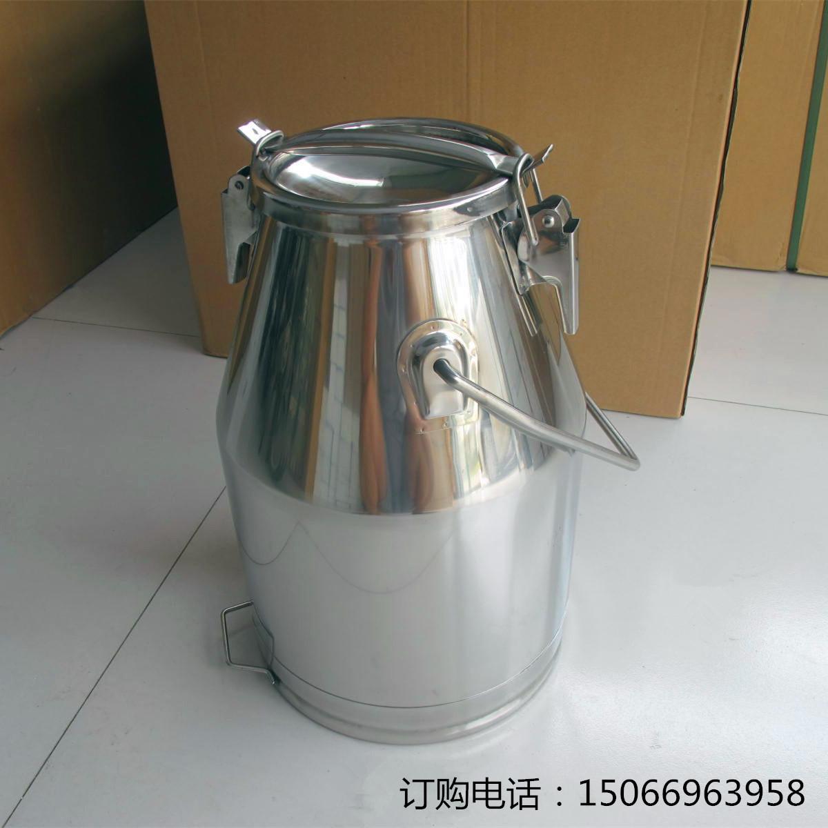 50L单层不锈钢加厚牛奶桶运输保温奶桶鲜奶吧专用奶桶封保鲜桶