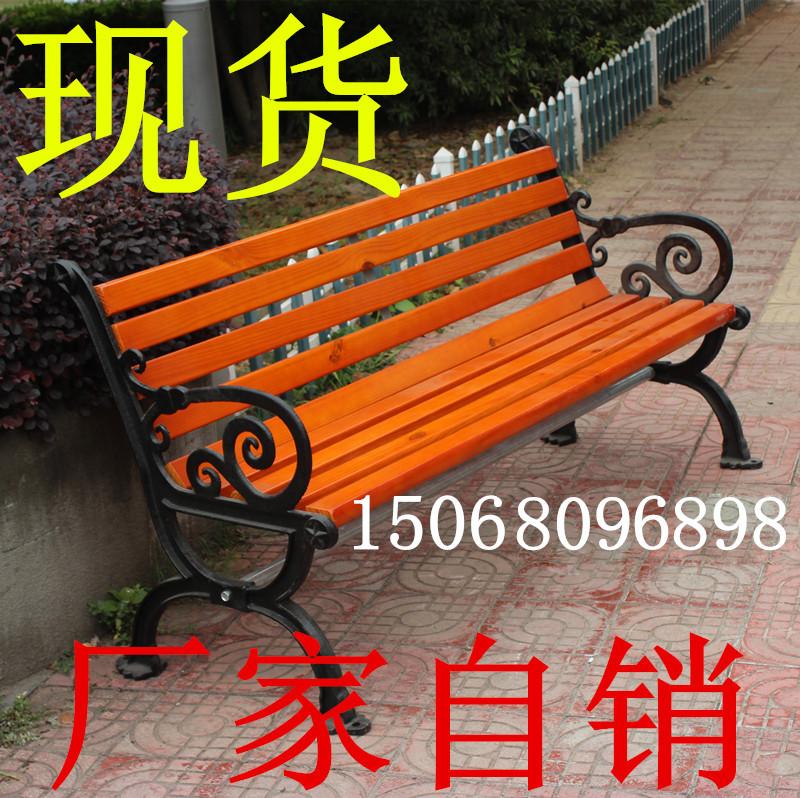公园椅长椅公园休闲椅休闲长条椅实木公园座椅户外休闲椅木排椅息