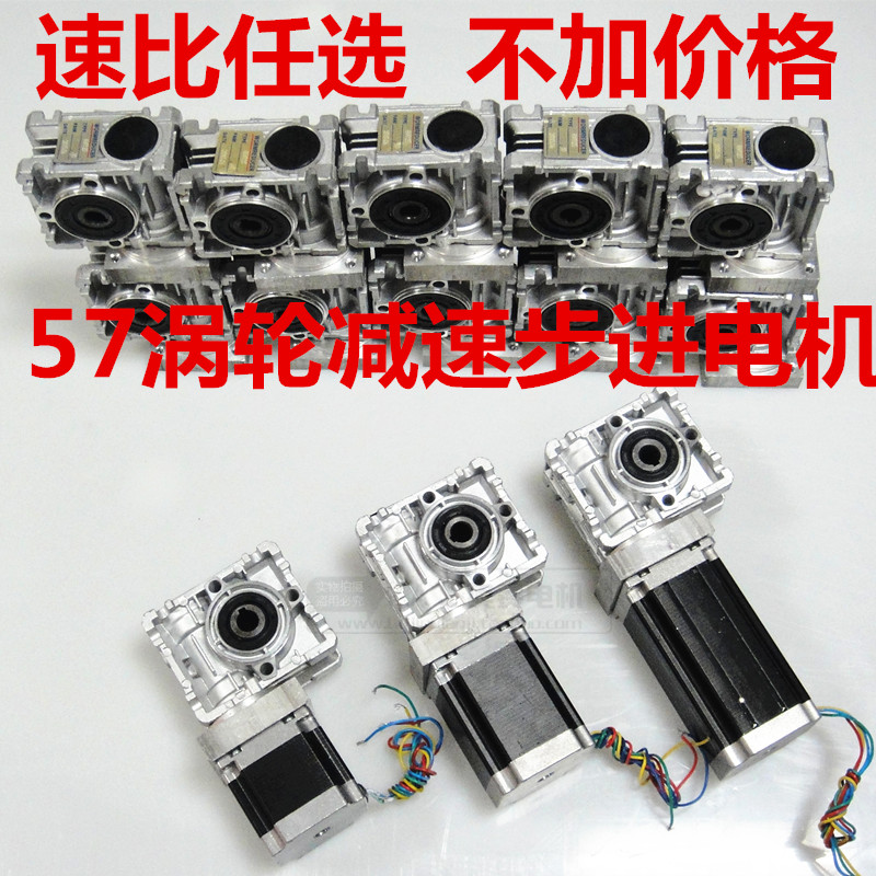 57步进电机57BYG HS步进电机 加长112mm 力矩2.8N.m 4线 轴8MM