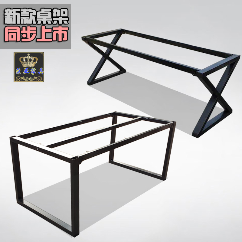 Metal Conference Table Large Workbench Stand Desk Table Legs Dining Table  Iron Stand Desk Stand Bracket ...