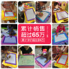 Children's drawing board magnetic writing board baby baby toys 1-3 years old 2 children's color oversized graffiti board set