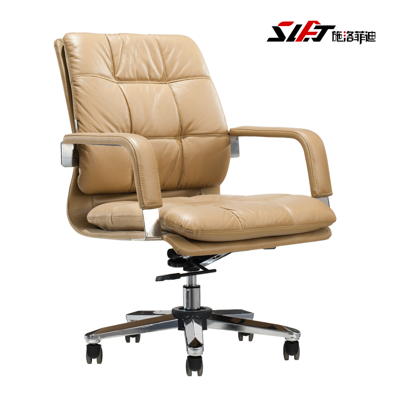 Stylish Office Chair Computer Chair Leather Boss Chair Staff Chair Leisure  Home Lift Swivel Chair Ergonomic