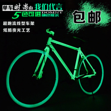 Night light dead flying students men and women speed change disc brake bicycle step by step fluorescent 26 inch bicycle 21 / 30 speed cool change racing car