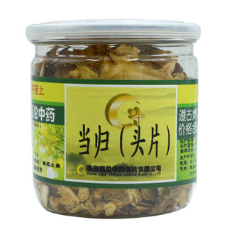 Jialun Glorious Angelica (head piece) 100g Gansu premium non-wild genuine Chinese medicine soup soaked in water for women's health tea