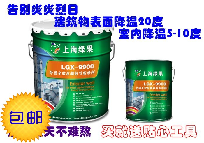 Roof waterproof sunscreen insulation paint high temperature roof reflecting  heat to reduce the surface temperature of 20 to 25 degrees
