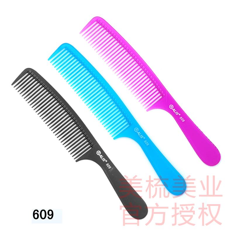 Usd 9 11 Authentic Alis Professional Hair Comb 609 Cut Comb Flat