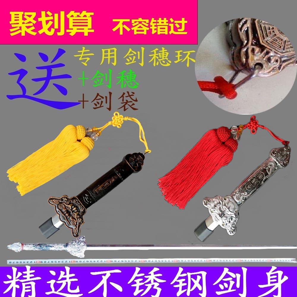 Телескопический меч из нержавеющей стали Тайцзи-меч с телескопическим мечом меч со складыванием Меч весеннего меча фитнес-меч бесплатная доставка по китаю Не обрезанный