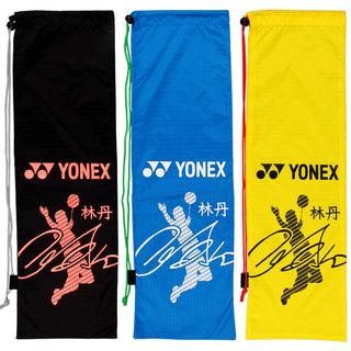 Чехлы для ракеток,  Лес красный подпись модель бить мешок пакет бадминтон бить мешок YONEX/ yonex 1601 плечо одноместный филиал заказать набор, цена 664 руб