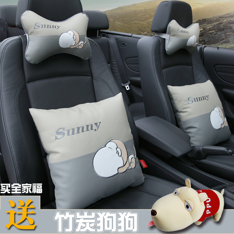 靠枕用品护颈枕头枕一对车内枕头颈枕车载腰靠座椅汽车可爱卡通