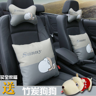 Car Headrest Neck Pillow Pillow A pair of interior seat neck pillow car waist pillow cartoon cute supplies
