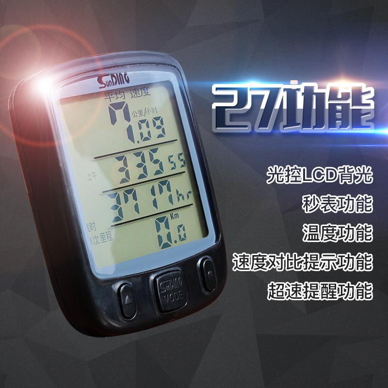 Горный велосипед секундомер большой экран китайский велосипед секундомер одиночная машина шоссе автомобиль верховая езда проводной водонепроницаемый серебристые секундомер