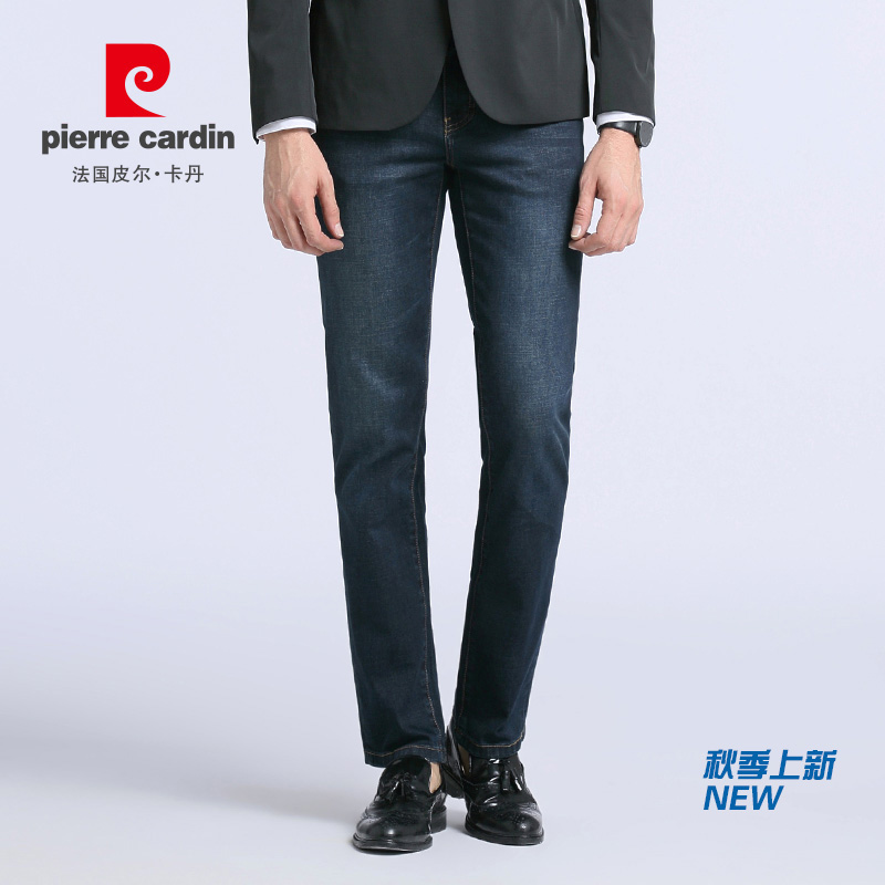 Джинсы мужские Pierre Cardin 203287