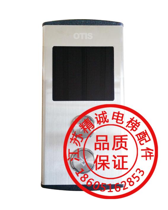 电梯配件/OTIS奥的斯/江南快速并联外呼面板/A3N44129整套
