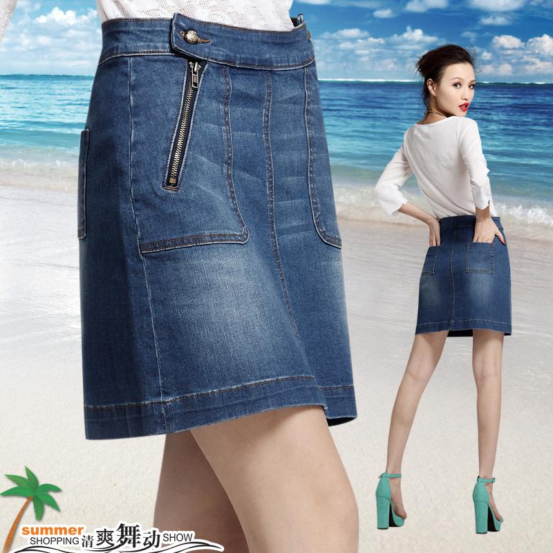 牛仔裙夏牛仔半身裙修身显瘦包臀裙大码牛仔短裙女夏一步包裙中裙
