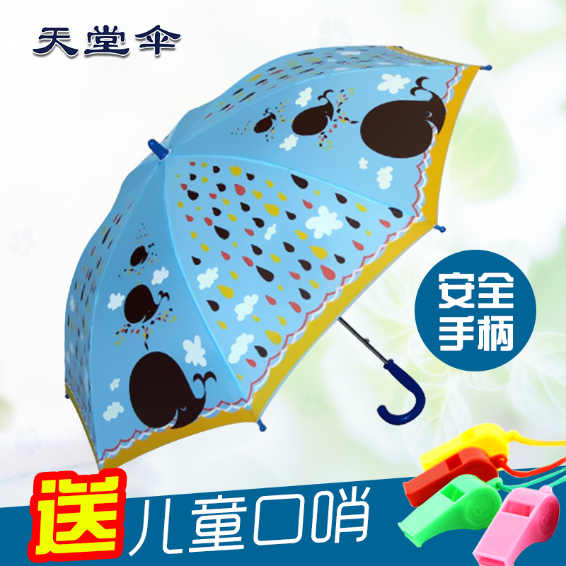 儿童雨伞女公主小学生女孩三折叠韩国可爱防晒遮阳伞防晒晴雨伞