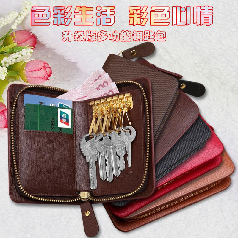 新款真皮韩版男士手工编织女式时尚多功能羊皮钥匙包汽车锁匙包潮
