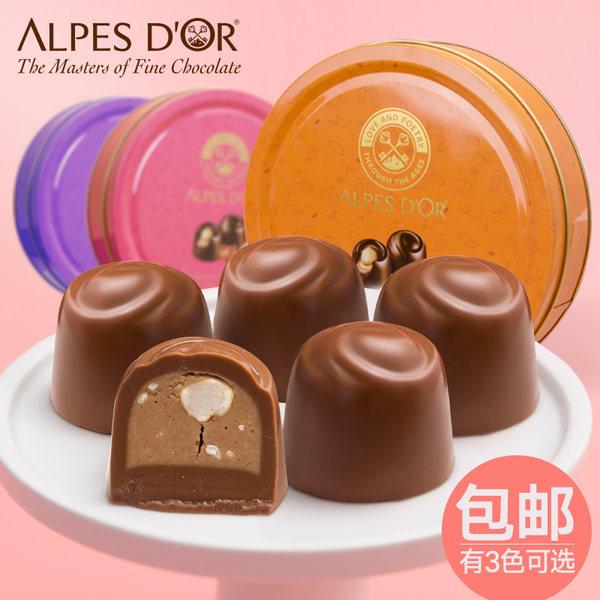 德国进口 Alpes d'Or 爱普诗 牛奶榛仁巧克力礼盒 125g 优惠券折后¥19.9包邮(¥59.9-40)