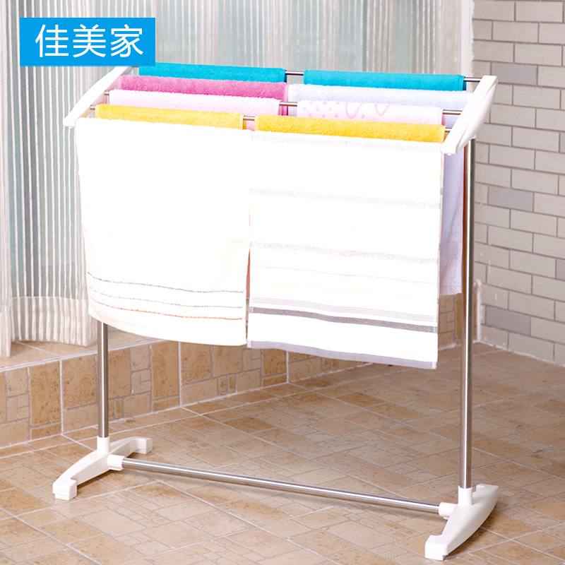 floor towel rack. Caramel Home Towel Rack Floor Bathroom Removable Folding  Hanging