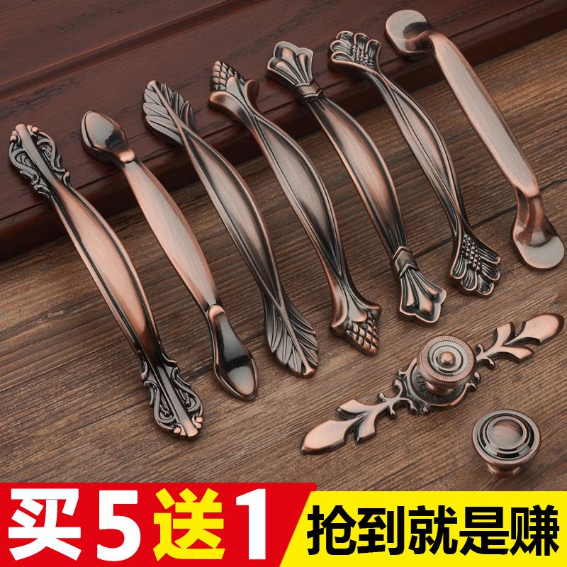 中式柜门拉手 仿古橱柜柜子橱门实心青古铜把手 衣柜抽屉中式拉手
