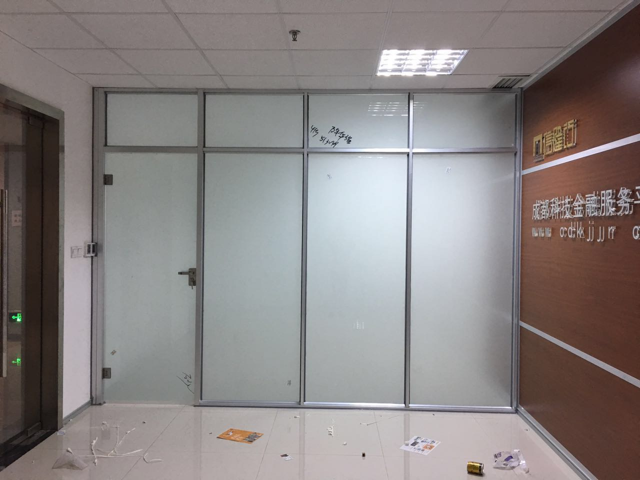 Office Glass Partition Hollow Louver Glass High Partition Partition  Aluminum Alloy Glass Partition