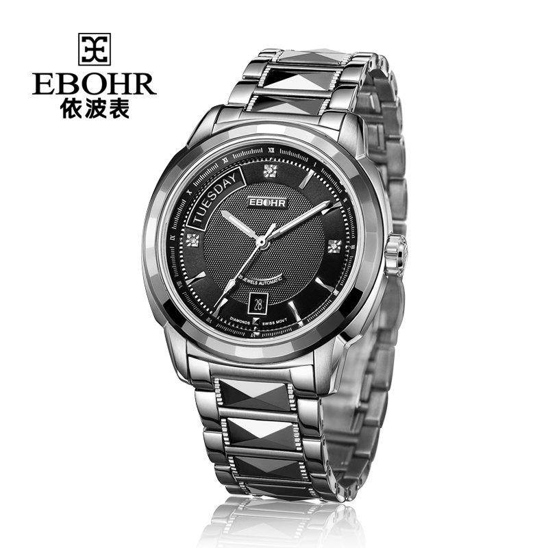 分期购手表依波自动机械表男士精钢防水商务腕表国货手表精品0721