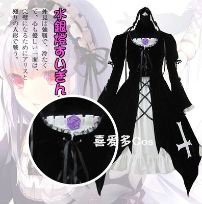 taobao agent Cosplay Rozen Maiden Mercury lamp cos send skirt socks
