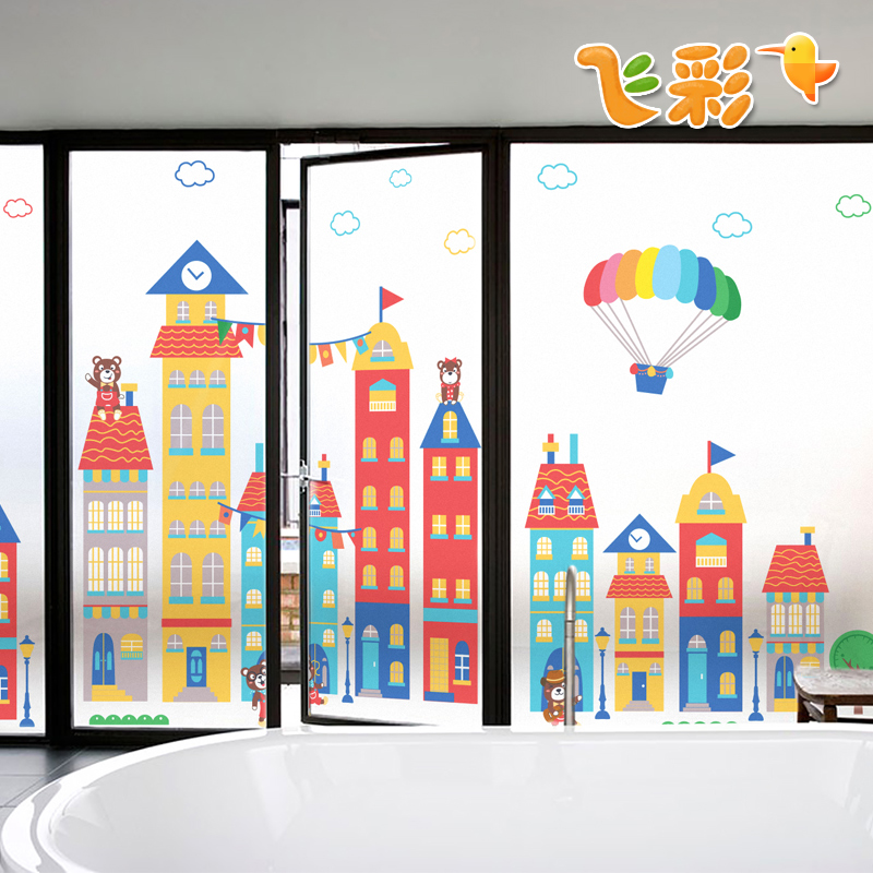 Usd 652 Flying Color Cartoon Frosted Glass Foil Paper Childrens